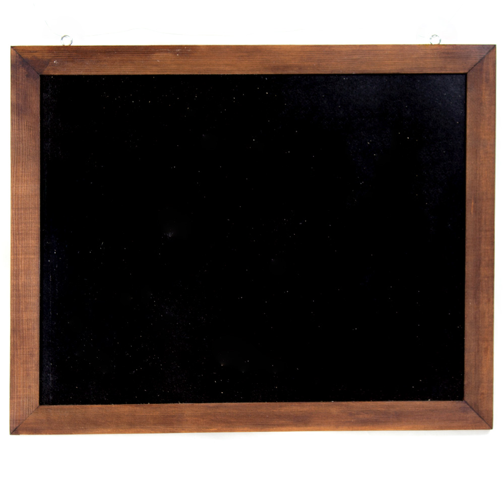 Chalkboard Sign with Brown Border 20'' x 16''