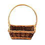 Rectangular Fruit Baskets With Handle side